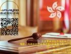 账户 天津办理离岸银行账户 香港银行新加坡银行账户