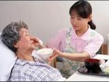 安康医院护工高薪就业免费培训