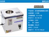 多功能茶叶称重分装机红绿茶多功能定量螺旋分装机械设备厂家直销