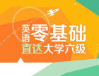 深圳市南山区英语辅导哪里好,零基础英语培训班,成人英语培训班