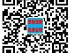 英国 香港 新加坡等离岸公司 可代开离岸账户
