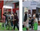 2017年青岛定制家居博览会(8月举行)