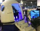 北京航空航天系列VR银河幻影