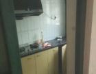 有独立厨房阳台.短租来 非中介