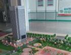 九州商务大厦,74平,有独立卫生间,可隔断,办公好