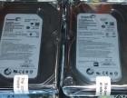 临沂硬盘回收监控硬盘回收希捷硬盘回收