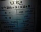 米特拉空气能热水器 200升 9成新2500