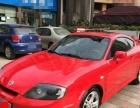 现代酷派2004款 2.0 自动 FX(进口) 一手车 低价转让