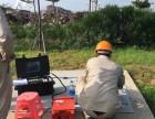江北地下管道漏水检测