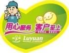 欢迎访问-信阳新飞热水器-(各中心)售后服务官方网站电话