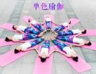 武汉汉口江汉路的瑜伽课 健身锻炼