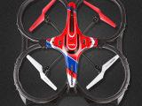 SYMA X6司马航模60CM超大型四轴飞行器带灯光遥控直升机玩