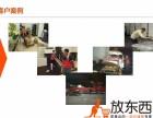 小型仓库出租 仓库租赁 租期灵活的仓库 南京 无锡 嘉兴