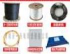 大量回收光缆 皮线 熔纤盘 等工程余料