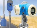 代工音叉液位開關廠家-河北光科量品質保證值得信賴