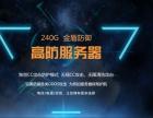 广东盛网科技有限公司