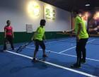 福州市仓山网球培训/少儿 青少年网球培训
