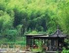 溧阳农家乐60元/人南山竹海度假村