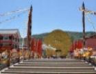 九寨沟、特色藏寨惠享三日游