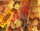 北京注册资金15亿融资租赁执照转让