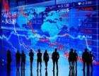 股票开户佣金万1.2含规费全国较低深圳股票开户哪个证券?