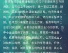 阜阳办理新公司注册 税务申报 一般纳税人申请 资质办理