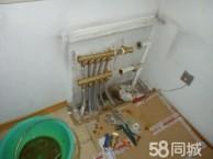 经开临河街专业清洗地热脉冲清洗地暖 加泵换分水器