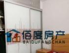 【佰度租房】福晟钱隆学府精装2.5,设备齐全包