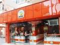 乌鲁木齐创业休闲食品店加盟选择来伊份投资金额最低 !