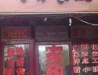 北京家政服务中心有带小孩的保姆照顾老人做家务