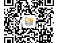 上海哪家法律咨询专业 专业法律咨询 律法宝品牌策划