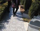 攀枝花较合法公墓