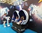 深圳双人9D蛋壳出租 VR虚拟现实体验 电玩游戏机租赁