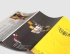专业团队设计手提袋 包装盒 画册 折页 海报 单页