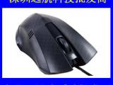 LD-813 凌点灵动系列鼠标[USB] 电脑配件批发 数码配件