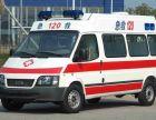 儋州长途救护车出租 医院120救护车