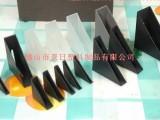 镜片保护套,物流运输护角,包装护角玻璃塑胶角,
