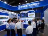 2021国际隧道工程展览会