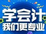 鄭州中原區會計培訓班