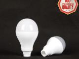 厂家直销 led塑包铝球泡灯套件外壳