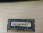 2G 笔记本内存条 DDR31333