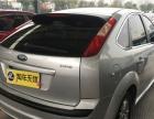福特福克斯2008款 福克斯 旅行车 1.8 手动 环保燃料版(