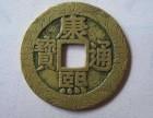 古代名瓷器产地窑口 宋代官 汝 定 哥 钧等名窑的瓷器.