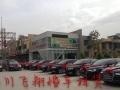 银川飞翔婚车租赁——奔驰、宝马、路虎、奥迪A6L等