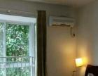 联达广场附近 安厦尙城风景 精装 2室2厅 2000