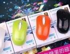 新贵无线鼠标特价19.9元 原价35元 限量出售