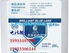 十堰回收发泡剂 广东回收橙子纤维列表新闻