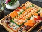 松伊寿司-寿司店加盟|北京寿司加盟品牌