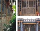 潮汕国华木雕仿古门窗木雕工艺实木门窗 明清风格家居门窗定制