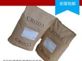 广州创锦鑫现货供应西普禾大塑料开口剂,PVC光亮剂 油酸酰胺